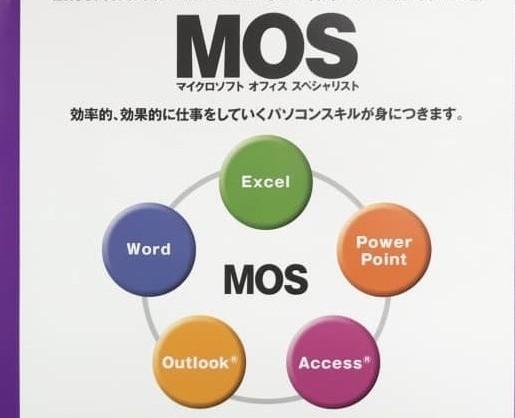 mos (3)